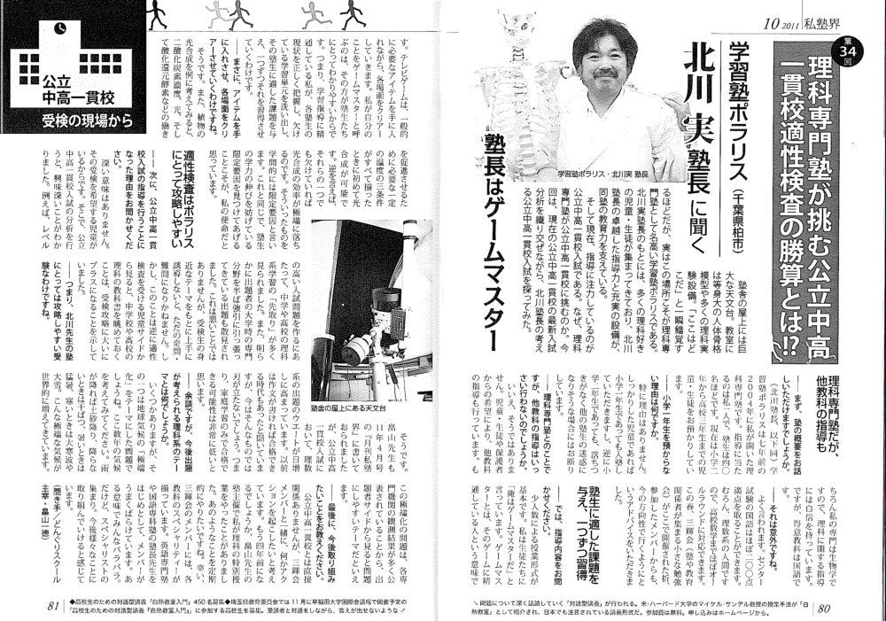 Scan0059s32