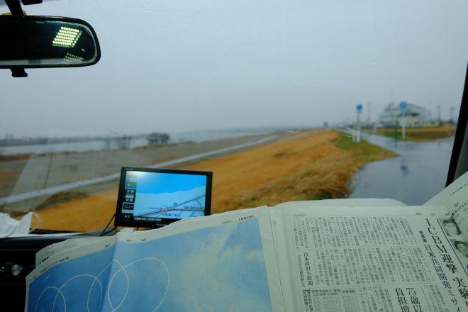 雨の日の車中にて